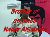 Testimony of happenings in Bahrain شهادات ندوة جمعية وعد 1