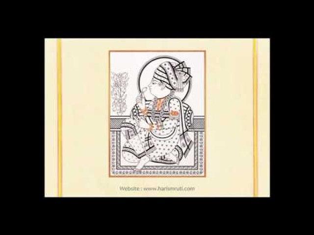 Gadhada Pratham 18 B |New Swaminarayan Bhagwan Bhajan| Kala Kendra Trust |Vadtal| Lalji Bhagat