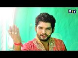 Daati Da Jaga | Sur Mehar | Official Video HD1080p | Mata Ke Bhajan | Maa Naina Devi  Vaishno Devi
