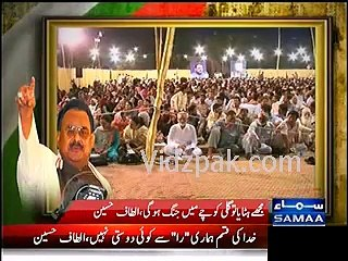 Altaf Hussain threatens to start civil war in country if anything happen to him
