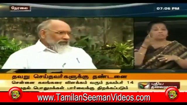 Seeman, Thirumurugan and Ayyanathan Vs. CV Vigneswaran on United Sri Lanka 20150629 | Tamilan Seeman Videos