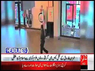 Headline 19-06-2015-1600 - 92 News HD