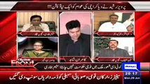 See How Wasim Akhter Deined When Kamran Asked That If Funding Issue Proof On Altaf Hussain
