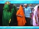 Peer Daro Mangde | Sohna Peeran da Darbar | GMV | Peer