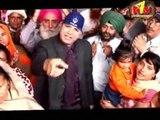 Tera Naam Jap Jap Ke | Baba Badhbhag Singh Ji | Mairi Holla Mahalla | Satgur Sodhi Patshah