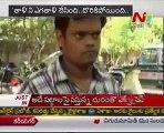 Single Wife Cheated 50 Husbands in Chennai - Ntv Telugu News