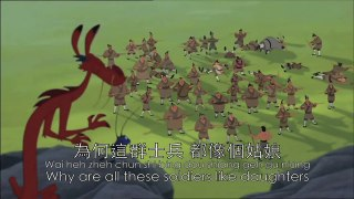 Mulan I ll Make a Man Out of You Chinese Mandarin