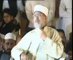 Dr. Tahir ul Qadri weeping and longing for God-His Islam Exposed is his love for Allah/God