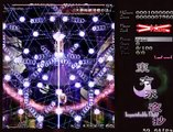 Touhou 08 - Imperishable Night No.210 Clear