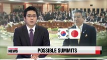 Seoul-Tokyo summit could be held early autumn: Japanese deputy FM