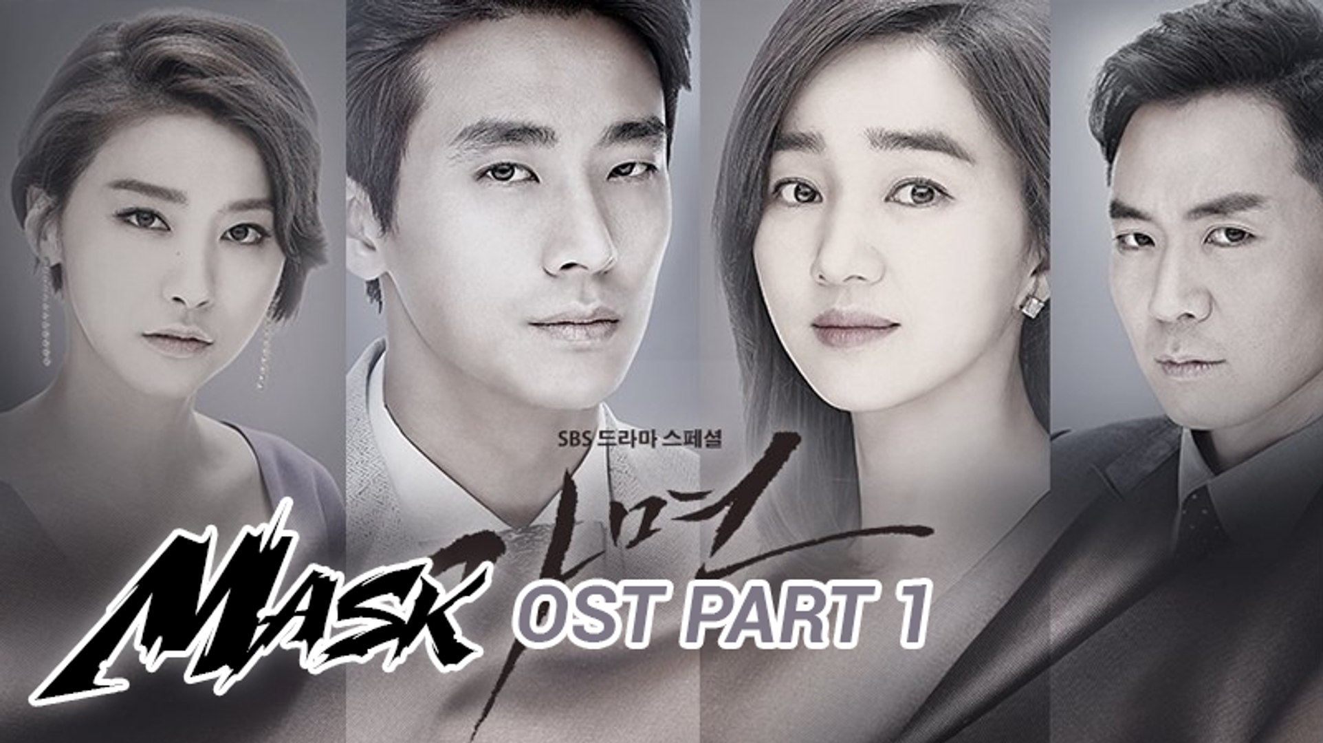 Mask (Korean Drama) OST Part 1 | Lyn - Even If One Day