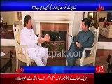 Khawaja Asif Main Sharam Haya Nahi Kioun K Darbari Me Nahi Hoti Sharam o Haya - Imran Khan
