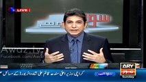 Dr. Danish telling the next step against Political Parties to Destroyed the root Terrorism in Pakistan