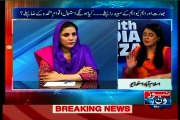 NEWSONE 10pm with Nadia Mirza with MQM Ali Raza Abidi (29 June 2015)