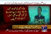 We Never Promised To End Loadshedding In 6 Months:- Nawaz Sharif