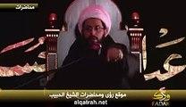 ياسر الحبيب يحرض الشيعة في السودان على عمر البشير