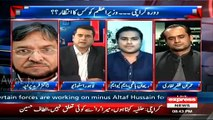 Why MQM is not denying Tariq Mir statement  - Anchor Imran Khan - Watch stupid reply of MQM representative