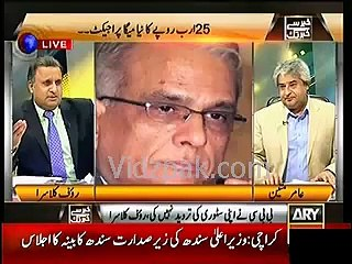 Rauf Klasra bashes Nawaz Sharif for preferring motorway inauguration over condolence of Karachi Heat wave deaths
