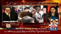 Ayyan Ali Asif Ali Zardari ko Quran Parhanay Ati thei ..says Zulfiqar mirza