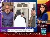 Zulfiqar Mirza Exposed Aif Zardari & Model Ayan Ali Relation