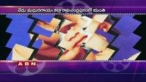 singer A. M. Raja jayanthi special (01-07-2015)
