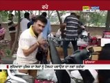 Ludhiana traffic police find new way to force people for use helmets