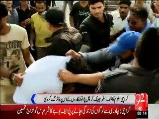 Karachi Firing Incident 30-06-2015 92 News HD 02