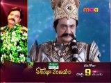 Harahara Mahadeva 01-07-2015 | Maa tv Harahara Mahadeva 01-07-2015 | Maatv Telugu Episode Harahara Mahadeva 01-July-2015 Serial