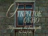 Open window 1986 otkrytoe okno English subtitles Russian animation