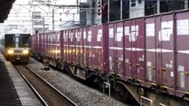 Japan Trains: Kyoto station; narrow gauge variety, 21Apr14