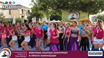 27o Διεθνές Φεστιβάλ Γενικής γυμναστικής στο Ληξούρι [26.06.2015] - extra version