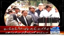 Imran Khan and Other PMLN Leaders Rejected Womans Plea outside Supreme Court