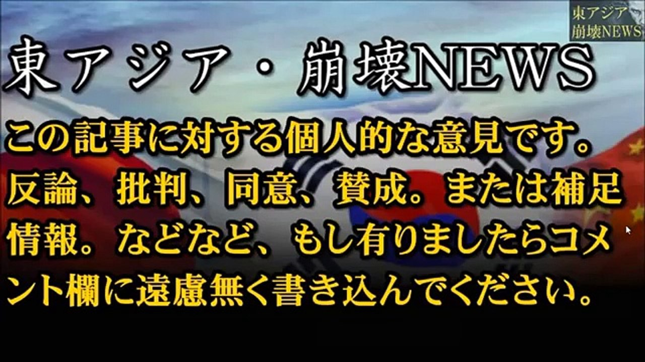 ワロス ニュース 政経