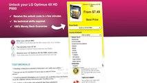 UNLOCK LG OPTIMUS 4X HD P880 - HOW TO UNLOCK YOUR LG OPTIMUS 4X HD P880