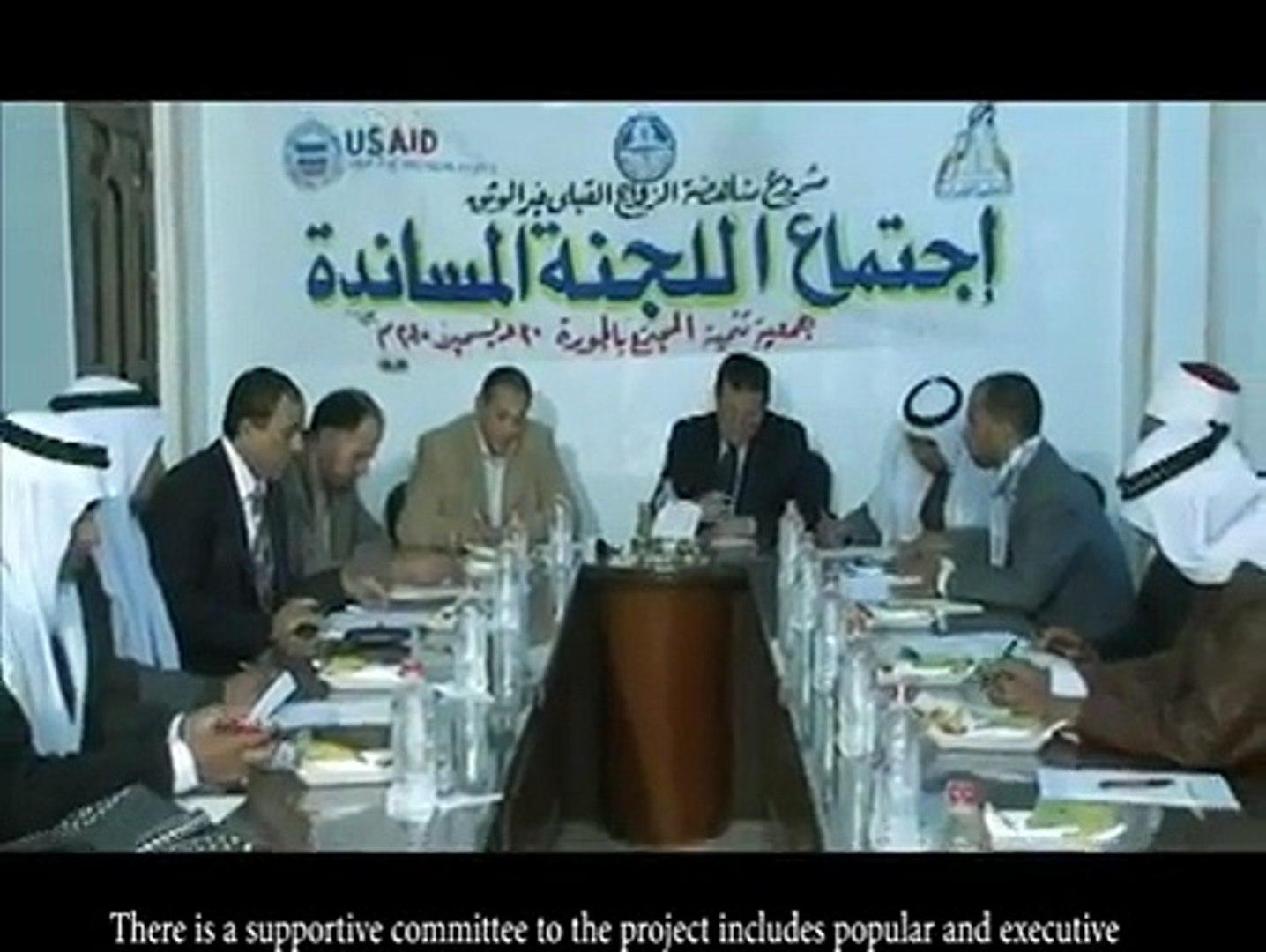 Al Goura NGO In Sinai