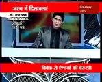Aishwarya Rai Relationship with Salman Khan and vivek oberoi