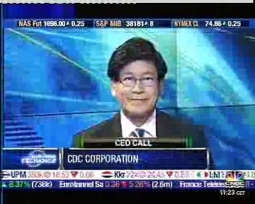 Interview Peter Yip – CDC Software