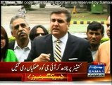 PMLN Leaders Media Talk after JC Hearing – 2nd July 2015