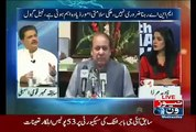 Why Nawaz Sharif Hate To Go Karachi? - Nabil Gabol