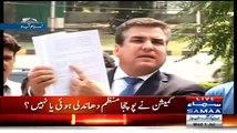 PMLN Daniyal Aziz Using Shameful Language For PTI Women