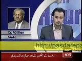 video atom bomb abdul qadeer khan nawaz sharif