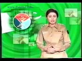 History of Pakistan Air Force