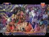 [KALAM-E-BAHU] - at Noor e Ramazan on HUM TV 30 June 2015 - Tahir Nadeem Qadri