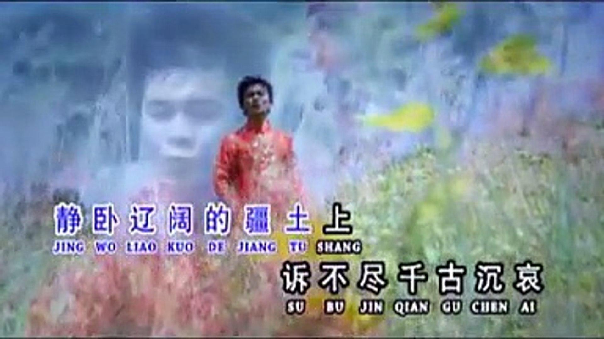 Tham Kuang Fuk -Wan Li Chang Cheng / Shan Nan Shan Bie Zou Yi Hui