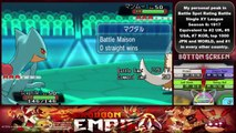 INVERSE BATTLE Spot Special S10 - Pokemon ORAS RANKED INVERSE #26 - An Amazing Player Appears