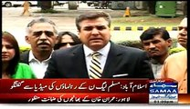 PMLN Leaders Media Talk after JC Hearing - 2nd July 2015