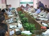 রাজধানীতে 'জলবায়ু অর্থায়ন' শীর্ষক কর্মশালা অনুষ্ঠিত