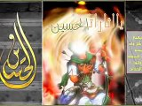 Dua Faraj [ Right Path Islamic Channel ]
