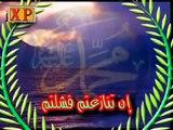 Salla Allahu 3ala Muhammad   Islamic Anasheed