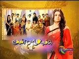 Moondru Mudichu 02-07-2015 Polimartv Serial   Watch Polimar Tv Moondru Mudichu Serial July 02, 2015